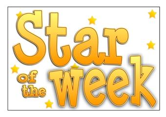 برنامج نجم الاسبوع للطلاب